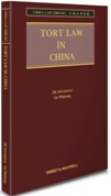Tort Law in China